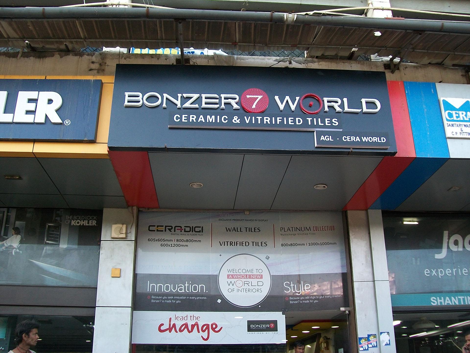Bonzer7 World(Surat)